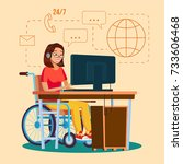 disabled woman person working... | Shutterstock .eps vector #733606468