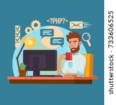 programmer man vector. classic... | Shutterstock .eps vector #733606525