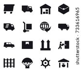 16 vector icon set   delivery ...   Shutterstock .eps vector #733616965