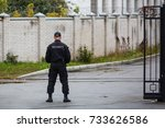 security guard | Shutterstock . vector #733626586