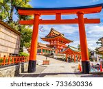 Fushimi Inari Taisha Shrine In...