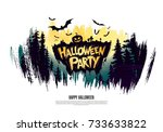halloween party. vector... | Shutterstock .eps vector #733633822