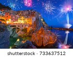 new years firework display in... | Shutterstock . vector #733637512