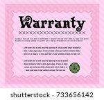 pink retro vintage warranty...   Shutterstock .eps vector #733656142