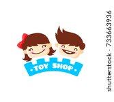 vector cartoon toy store logo.... | Shutterstock .eps vector #733663936
