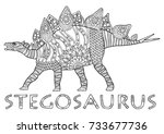 stegosaurus. decorative hand... | Shutterstock .eps vector #733677736