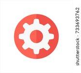 gear icon in trendy flat style... | Shutterstock .eps vector #733693762