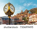 amazing view of city clock  old ... | Shutterstock . vector #733699495