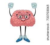 cute brain cartoon with hands up | Shutterstock .eps vector #733703065