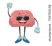 cute brain with sunglasses... | Shutterstock .eps vector #733703158