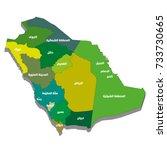 saudi arabia map with cities... | Shutterstock .eps vector #733730665