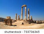 Small photo of Temple of Hercules of the Amman Citadel complex (Jabal al-Qal'a), Amman, Jordan.