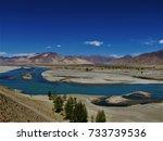 Small photo of Undulant river