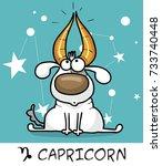 horoscope zodiac sign dog... | Shutterstock .eps vector #733740448