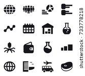 16 vector icon set   globe ...   Shutterstock .eps vector #733778218