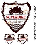 super bike grunge shield in... | Shutterstock .eps vector #73377865