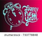 happy new year vector. | Shutterstock .eps vector #733778848