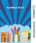 school theme with books and... | Shutterstock .eps vector #73380571