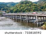 view on togetsukyo bridge ... | Shutterstock . vector #733818592