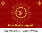 creative illustration for sikh...   Shutterstock .eps vector #733829506