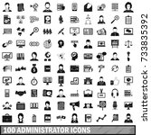 100 administrator icons set in... | Shutterstock . vector #733835392