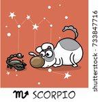 horoscope zodiac sign scorpio...   Shutterstock .eps vector #733847716