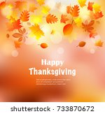 thanksgiving vector greeting...   Shutterstock .eps vector #733870672