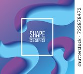 abstract shape decoration... | Shutterstock .eps vector #733878472