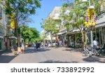tel aviv   oct 13  2017  people ... | Shutterstock . vector #733892992
