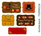 thanksgiving labels clipart | Shutterstock .eps vector #733900126