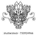 animal head icon   geometric... | Shutterstock .eps vector #733924966