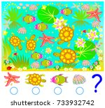 educational page for young... | Shutterstock .eps vector #733932742