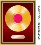 Vector Blank Golden Lp Disc In...