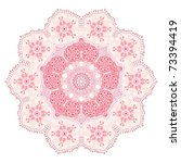 Ornamental Round Lace Pattern...
