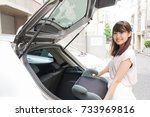 woman having a child seat | Shutterstock . vector #733969816