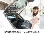 woman having a child seat | Shutterstock . vector #733969816