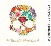 day of the dead   floral skull    Shutterstock .eps vector #734027125