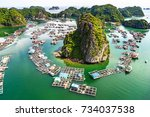 floating fishing village and... | Shutterstock . vector #734037538