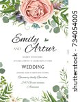 wedding invitation  invite save ... | Shutterstock .eps vector #734054005