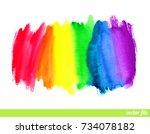 watercolor rainbow. abstract... | Shutterstock .eps vector #734078182