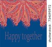 abstract zentangle inspired art ...   Shutterstock .eps vector #734095972