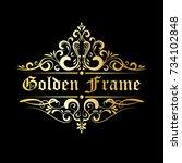 luxury vintage retro golden... | Shutterstock .eps vector #734102848