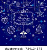 vintage greeting blue card with ... | Shutterstock .eps vector #734134876