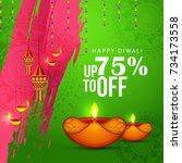 creative sale banner or sale... | Shutterstock .eps vector #734173558