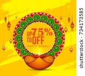 creative sale banner or sale...   Shutterstock .eps vector #734173585
