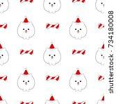 cute pomeranian dog seamless... | Shutterstock .eps vector #734180008