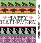 scandinavian cross stitch and... | Shutterstock .eps vector #734194606