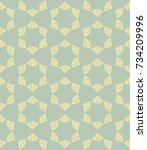 abstract vector seamless repeat ... | Shutterstock .eps vector #734209996