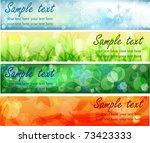 Four Seasons Banners Set