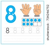 Number Writing Practice 8